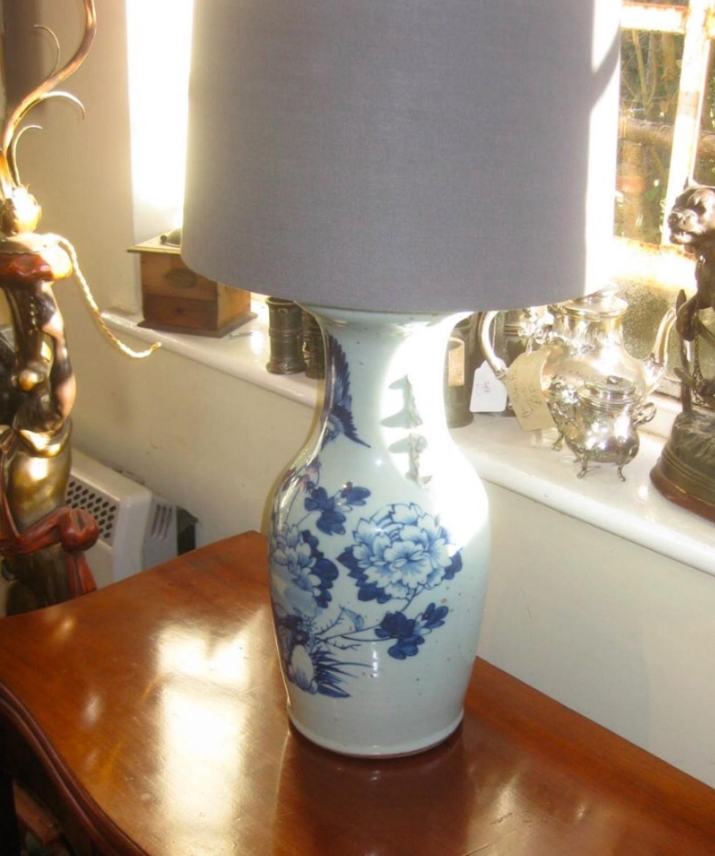 Oriental Blue Vase Lamp